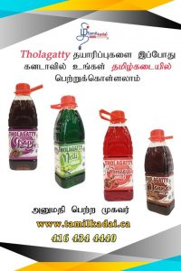 THOLAGATTY PRODUCTS IN CANADA